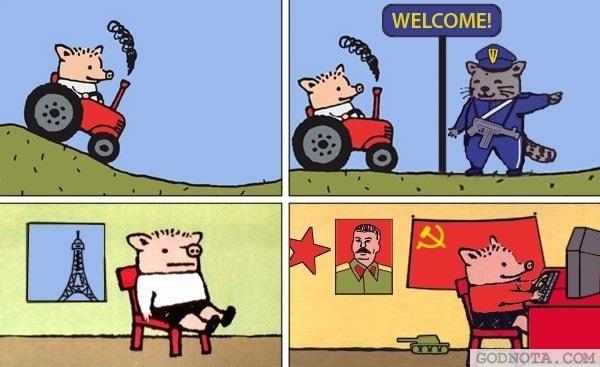 Радянські патріоти.