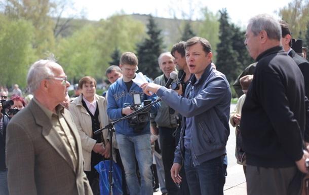 В Донецьку силою закрили мою громадську приймальню