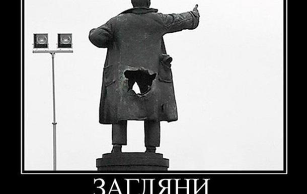 Раздел Украины  - свои или чужие ?
