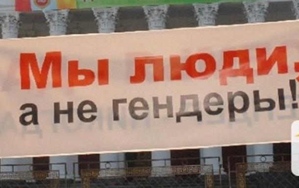 Мирний мітинг в Козятині на захист традиційних  християнських сімейних цінностей