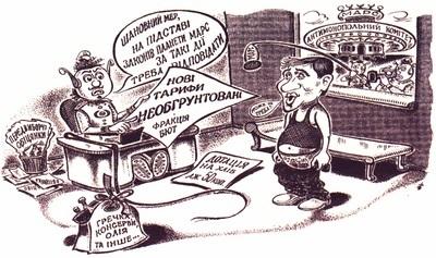 Никто не хочет проводить выборы мэра Киева