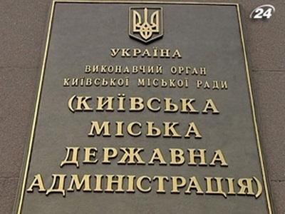 Киевский гамбит оппозиции?