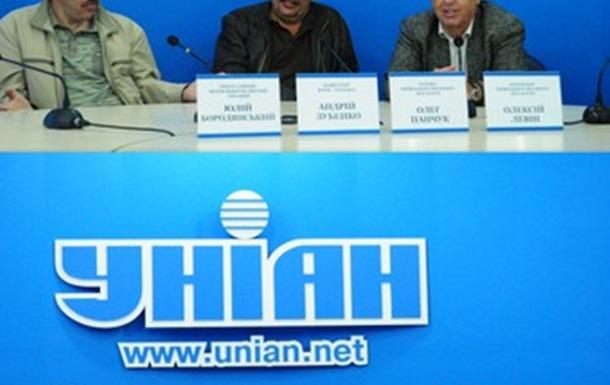 прес-конференції в УНІАН
