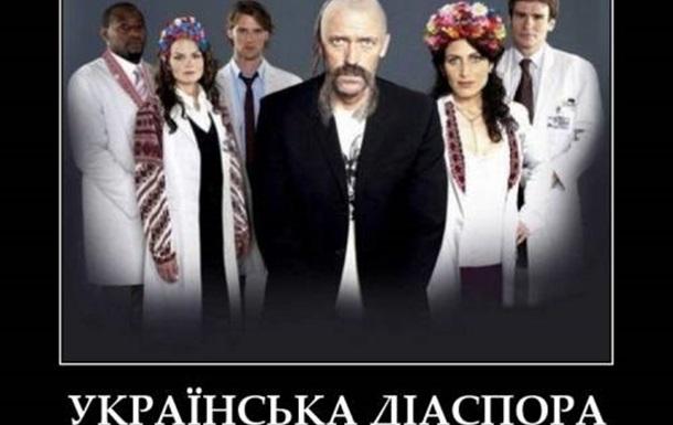 Украинский Конгресс России: новая организация со старыми проблемами