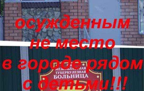 МИТИНГ в Усть-Лабинске Краснодарского края состоится 2 июня 2012 г.