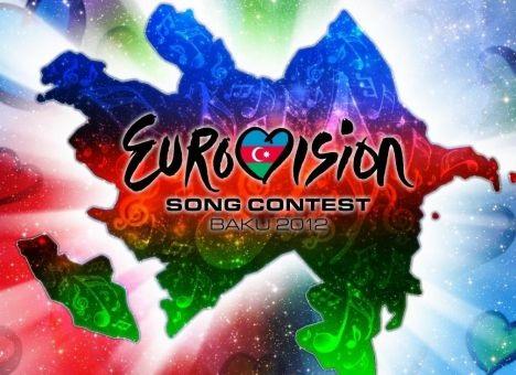 Евровиденье-2012  Украина, вперед!