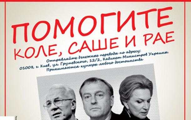 Ужасные дороги в Польше и ненасытные чиновники в Украине