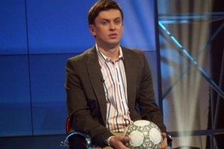 Украина футбольная и субьективная