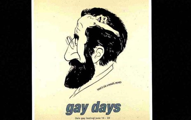 Гей парад состоялся без геев