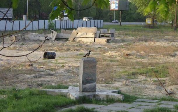 Пам`ятник для безпам`ятних.