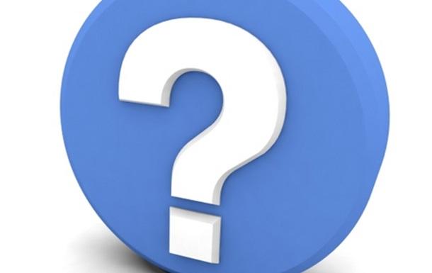 Запитання Христа