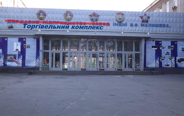 Торгівельний Комплекс  ім.В.О. Малишева.