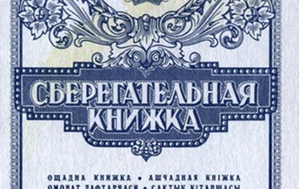 Великий обман  маленьких  украинцев