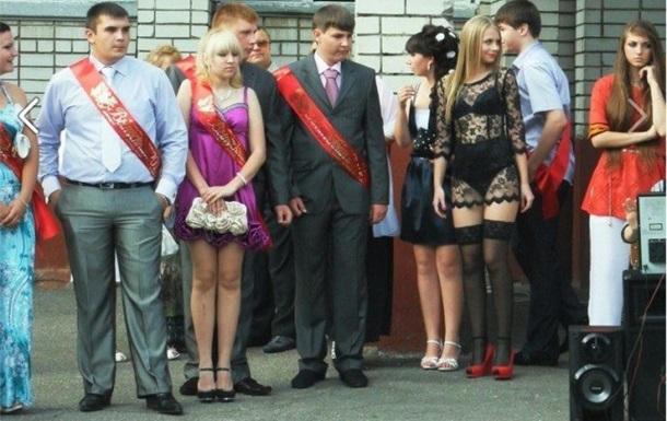 Выпускной в Павлограде