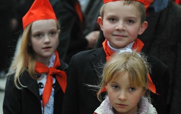 Приглашаем на Всеукраинскую пионерскую линейку!