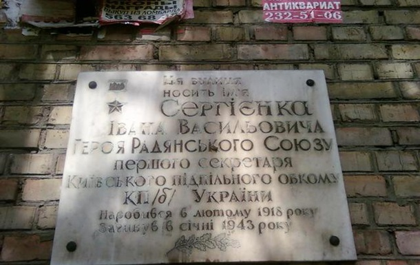 Реальная память о погибших героях ВОВ