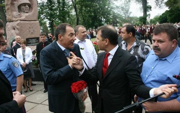 Ми звільнимо Прилуки від Беркута, а Україну - від Януковича!