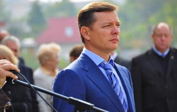 Ялтинське фіаско Януковича