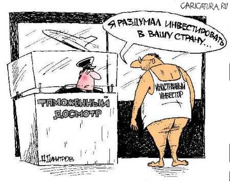 Кіпр і Віргінські острови - сейрозні інвестори для України