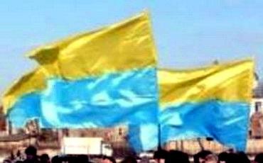 Украинское Содружество Труда и Капитала