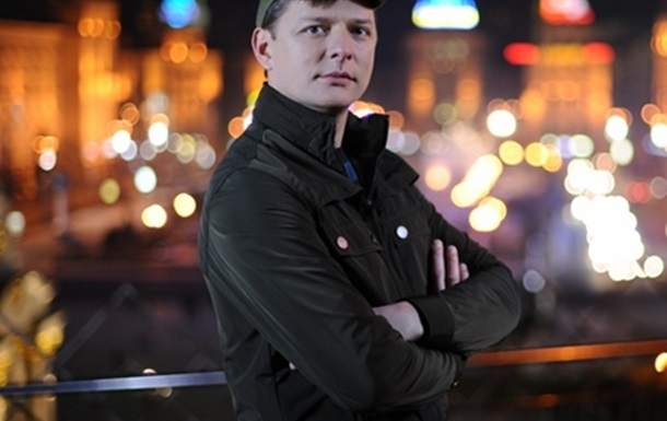 Партія «Зелена планета» підтримає мене на виборах мера Києва