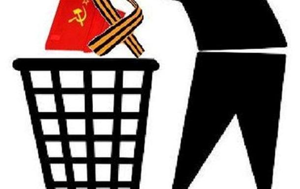 Радянська ідеологічна шизофренія у всій своїй красі