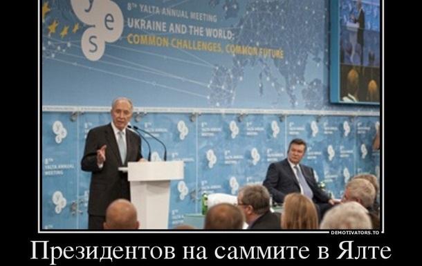 Кто будет в Ялте у Януковича?