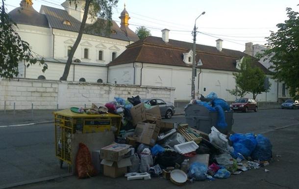 Киев: здравствуй, мусор!