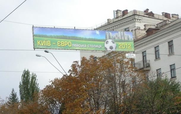 У украинцев есть маниакальная любовь унижать свою страну