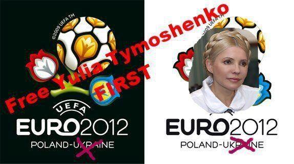 За поражение украинской власти в ЕВРО-2012!!!