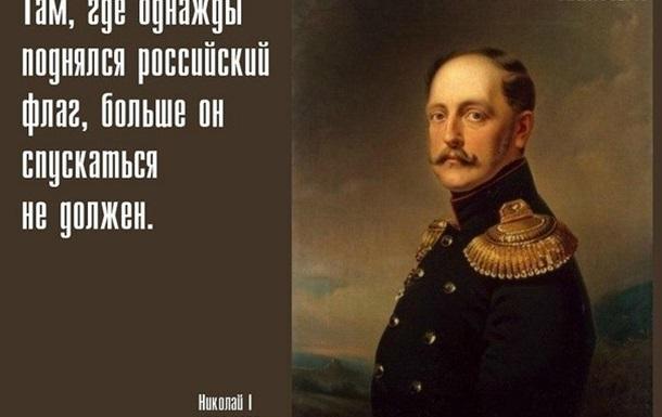 Назад в СССР часть 3. Или морок  «Самостійної» лжи «свідомих патріотів».