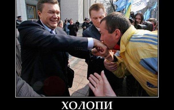 Репутация Украины в мире: что пишут в Германии о нашем (увы и ахЪ)  Президенте