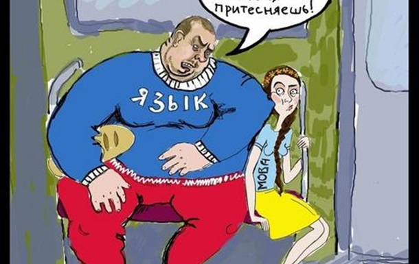 Українське телебачення без української.