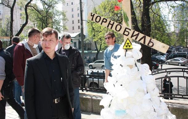 Молюся за чорнобильців!