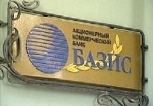 Политика как щит для бизнеса, на примере Арсена Авакова