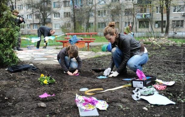 Амстердам в Киеве
