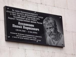 Д.Снєгирьов вимагає від прокуратури перевірити доцільність використання бюджетни