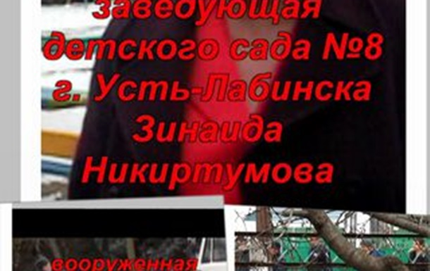 Почему на сайте ЮГА.ру публикуют заказные статьи???!!!