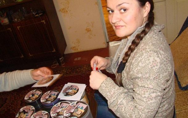 Газета  Свобода слова  знову роздала диски  Фильм про Януковича
