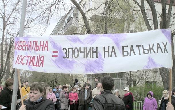20 апреля возле Администрации Президента  состоялась  протестная манифестация...