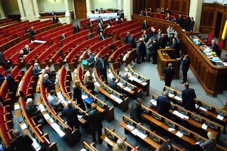 Украина пятится задом в Европу!