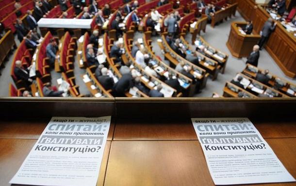 ОТКРЫТОЕ ОБРАЩЕНИЕ! Народным Депутатам Украины!