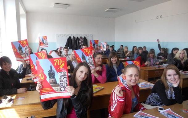 «Молодую гвардию – в школы!»