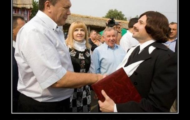 Открытое письмо писателя к своему коллеге В.Ф. Януковичу