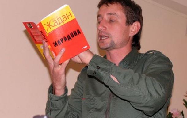 Сергій Жадан і Собаки в космосі «Зброя пролетаріату»