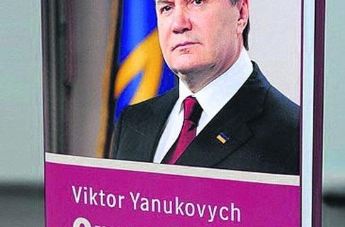 Гениальный писатель Янукович