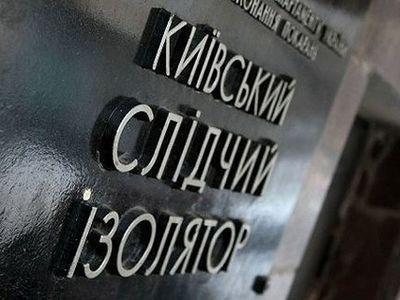 Отзыв на документальный фильм Усова о Лукьяновском СИЗО