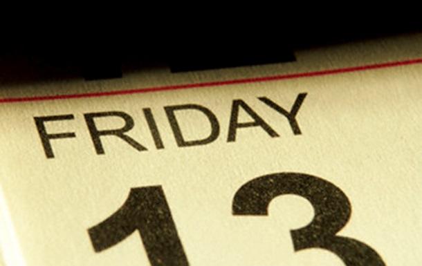 Пятница 13: паранормальность или удачный маркетинг