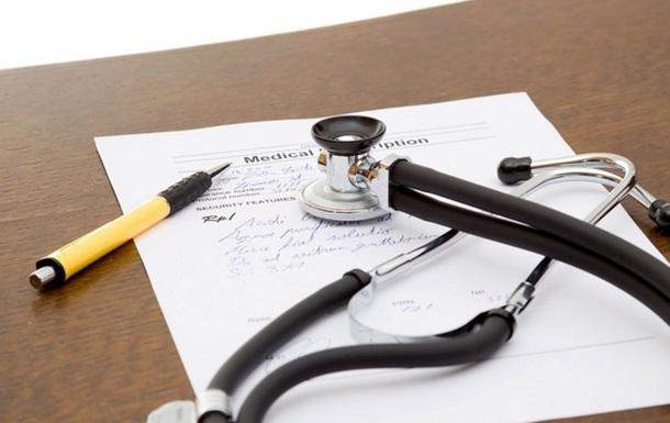 Що таке сімейна медицина і чи бути їй у столиці?