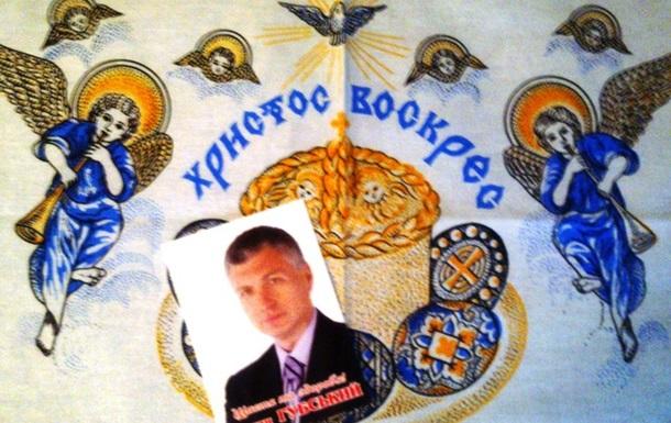 Богдан Губський хоче бачити своїм власним агітатором самого Ісуса Христа!